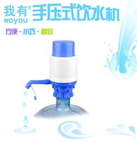 Wholesale New Drinking Hand Press Pumps - 2015 Hot! New Color sky blue 5-6 Gallon Pump Hand Press Pump Dispenser Drinking water heater drinking