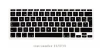 """Wholesale Macbook Air Skin Protector - Wholesale-Spainish Keyboard Cover Protector for MacBook Air 11"""" 11.6 Inch Spain Language Keyboard Cover Silicone Skin for Mac air 11.6"""