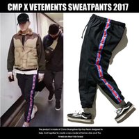 Wholesale Harem Pants Trend - new Tidel base men's VETEMENTS trend CHAMPION Europe and the United States hip-hop style PALACE streamer pants