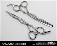 "Wholesale Cutting Hair Pinking Shears - Hair Scissors 6"" 2pc lot Barber Scissors Shear Cutting Thinning Scissor 30% Thinning Straight Snips + Pinking Shears"
