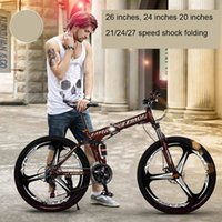 Wholesale Folding Bicycle 24 - 27 Speed 3 Knife Ring High Carbon Steel Mountain Bike Fold Variable Speed Double Disc Road Bike Cross-Country Bicycle Suspension