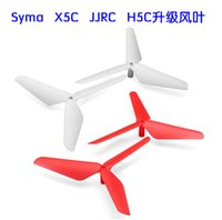 Wholesale Electric Propeller - Wholesale Syma X1 X5 X5C X5C-1 X5SC X5SCW JJRC H5C RC axis red and white aircraft propeller blades upgrade Accessories