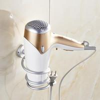 Wholesale Hair Salon Wall - Salon Chrome Bathroom Wall Mounted Hair Dryer Holder Rack Storage Tail With Plug Hook