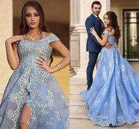 Fuera del hombro Prom Dresses Long Cap Sleeves apliques de encaje Side Split Celebrity Party Dress Count Train Vestido de noche por encargo