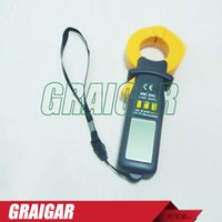 Wholesale Leakage Clamp - BM2060 digital micro leakage current clamp meter 20mA-60A leakage detection