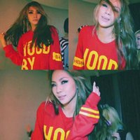 Wholesale-2NE1 CL cappuccio Felpe Do You Love Me MV Hood By Air Coat Pullover