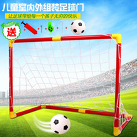 Wholesale 1pcs Child indoor folding portable football door parent child outdoor football goal educational toys