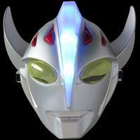 Wholesale Taro Wholesalers - Fashion Ultraman Taro LED Kids Mask Full Face Music Shiny Game Anime Film Mask Children's Day Party Costume Halloween Props 10pcs lot SD353