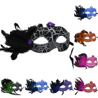 Wholesale Sexy Mask For Carnival - Sexy Venetian Lace Feather Ball Masquerade Carnival Party Masks for Sale Women Christmas Eyes Mask Half Face Festve Party Supplies