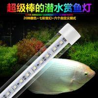 Wholesale T8 14w - LED Tube Light T8 Aquarium Lamp DC12V 14W 27*1030MM Long Al+PC White Red Blue Colorful Color Come DC12V Transformer+44 keys Controller
