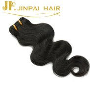 Wholesale Hair Extension Free Sample - JPhair 1pc Sample 100% Brazilian Virgin Human Hair Weave Wavy Body Wave Natural Color Hair Extensions Free Shipping