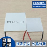 Wholesale High temperature of degrees thermoelectric power generation industry piece TEG1 V A output efficiency C