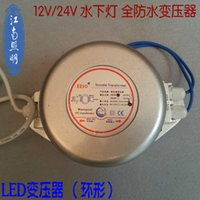 Wholesale Toroidal Transformer Freeshipping - Wholesale-Jiangnan LED underwater lights 12V 24V transformer transformer toroidal transformer round waterproof rain