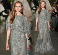 Wholesale Tulle Dress Leaves - 2016 Elie Saab Two Pieces Evening Dresses with Gray Detachable Wraps Bateau Neck Leaves Embellished Illusion Skirt Formal Celebrity Gowns