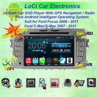 2008- 2011 Ford Focus Car dvd Giocatore radio multimediale, navigazione GPS, Pure android 4.4.4, Quad Core