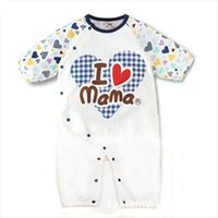 Wholesale I Love Pink Girls - baby girls & boys Clothing Rompers kids short & One-Pieces children I love mama papa clothes conjuntos summer 2015 free shipping TY1289