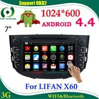 2 Lärmauto dvd gps Android 4.4 HD 1024 * 600 kapazitiver Schirmautoradio bluetooth für LIFAN X60 2din androides Auto Stereolithographie