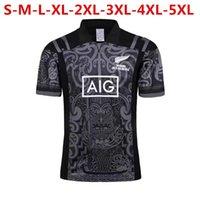 Wholesale Maroon T Shirts - big size 4xl 5xl Hot sales New Zealand Maori All Blacks 2017 2018 NSW BLUES Welsh holden jersey Maroons Rugby Jerseys All Black t shirt