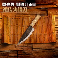 Wholesale Hand Forging Knives - Wholesale-Hand-forged steel kitchen Accessories boning knife slaughter dividing boneless blade knives sharp butcher knife fish embryos
