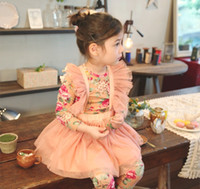 Discount discount-discount - Hot sell korean falbala Shoulder strap girls tulle tutu skirt sweet cute pink apricot cake skirt kid Suspender skirt A6005