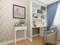 Wholesale vintage flocked wallpaper resale online - New D Wallpaper Home decor bedroom decoration Non woven wall paper roll flower