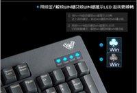 Wholesale Aula Gaming - Wholesale-Aula Mechanical Keyboard Laptop Computer Gaming Keyboard Blue Switch 104keys 26keys Anti-ghost