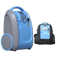 Wholesale Li Battery Car - Brand New 5L Portable Adjustable Oxygen Concentrator with AC110-220V Plug and Rechargeable Li-Battery and Car Adapter