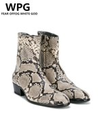 Wholesale Snake Skin Men Shoes - NEW style Top quality designer golden Snake skin men shoes luxury brand Chelsea mens western motorcycle boots shoes