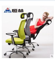 Wholesale High back office chair Ergonomic net cloth swivel chair Fashion boss chair can be lying