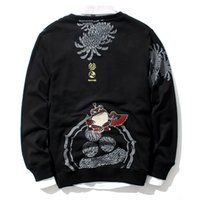 jersey de rana al por mayor-Venta al por mayor de otoño marea japonesa marca rana bordado tendencia suelta de suéter de los hombres de manga larga Pullover Jacket