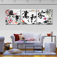 Wholesale Tulips Painting Abstract - 3 Pieces Modern Painting Art Picture Paint on Canvas Prints chinese characters horse poetry Plum chess Calla Lily tulips Coffee strawberry