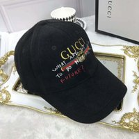 Wholesale church beret hats for women - 2018 hot G ball Hats Frog Sipping Drinking Tea Baseball Dad Visor Cap Emoji New Popular polos caps g hats for men and women with box