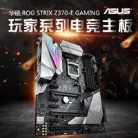 Wholesale Asus Lga1155 - Eighth-generation ASUS STRIX Z370-E GAMING Raptor Desktop Board (Z370   1151 pin) Z370 E supports 8600K   8700K FedEx Free