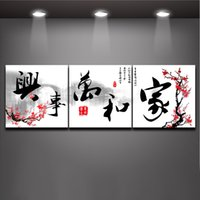 "Wholesale Wholesale Wall Pictures - 3 Panel Picture Chinese Calligraphy Works ""Family Harmony""Character Quote Wall Art Canvas Print Painting for Living Room Bedroom Mural Decor"