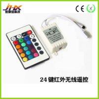 Wholesale Ir Strip Lights - 20pcs RGB Strip Lights DC12V 24 Key IR Remote Controller led free shipping high quality with best price