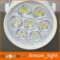 Wholesale India Price - India price high quality track light 5w 7w pure white shape led lamp spotlight cob track lamp for shipping center