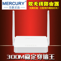 MW305R 300M Wireless-Router WIFI Quecksilber AP Wand niedrige Strahlung Doppelantenne Router