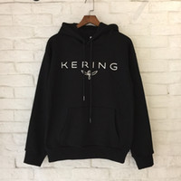 Wholesale Trend Color For Men Casual - Europe and the United States High Street Fashion Sweater Hoodie trend for men and women KANYE Monogrammed Hoodie printed letters