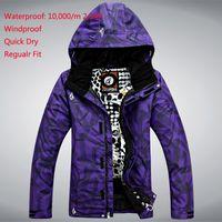 Wholesale Cheap Parka Jackets Men - Wholesale-Brand New Women Cheap Ski Jackets Snowboard Board Jacket Waterproof Windproof Wear Padding Parka Jacket Outdoor Outerwear