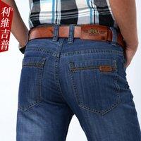 Wholesale Size 12 Men - Wholesale-Top Quality Skinny Jeans Men Jeans New Arrival 2015 Pants Jeans Brand Jeans Men Large Size Pants 12