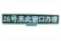 Weiße Farbe LED-Innen-LED-Mini-Display LED Elektronische Scrolling Sign Display-Board in Global Languages ​​wiederaufladbare 55cm
