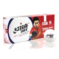 Wholesale dhs ball star - Wholesale- 10x DHS 40+ New Materials 1-Star 1 Star 1Star White Table Tennis PingPong Balls 2015 Factory At a loss Direct Selling