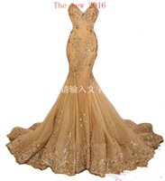 Wholesale Sexy Evening Gown Long Split - 2016 New Style Mermaid Gold Prom Dresses Sequins Lace Up Back Evening Gown Real Sample Long Party Dress
