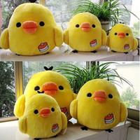 peluche pato amarillo al por mayor-Almohada linda de la muñeca de los juguetes suaves de la felpa del pato amarillo divertido del pato 30cm / 12