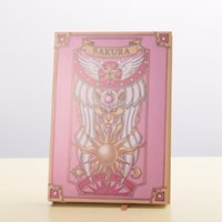 Wholesale Vintage Anime CardCaptor Sakura Note Books Hard Cover Clow Sakura Blank Diaries Book Paper Notebooks Cosplay Props A5 Size