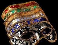 cordones brillantes al por mayor-20PCS Media Máscara Máscara de Halloween Mascarada Masculina Venecia Italia flathead encaje máscaras de tela brillante