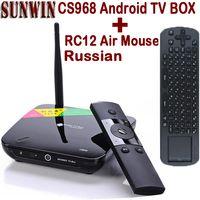 Wholesale Cs968 Quad Core Rk3188 - Wholesale-CS968 Android TV Box Quad Core MINI PC RK3188 2GB 8GB WIFI Bluetooth HDMI XBMC RJ45 Smart TV BOX + Russsian RC12 Air Mouse
