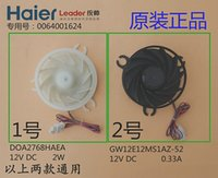 case refrigeration parts - Haier refrigerator parts refrigeration cooling fan DOA2768HAEA and GW12E12MS1AZ