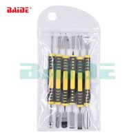 Giallo Dual Ends Metal Phone Lever Set per iPhone iPad Tablet Cellulare Cucchiaio del telefono Prying Opening Tool Kit di riparazione Pry Bars 30 pz / lotto