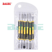 Wholesale repair tablets for sale - Group buy Yellow Dual Ends Metal Phone Lever Set for iPhone iPad Tablet Mobile Phone Spoon Prying Opening Repair Tool Kit Pry Bars